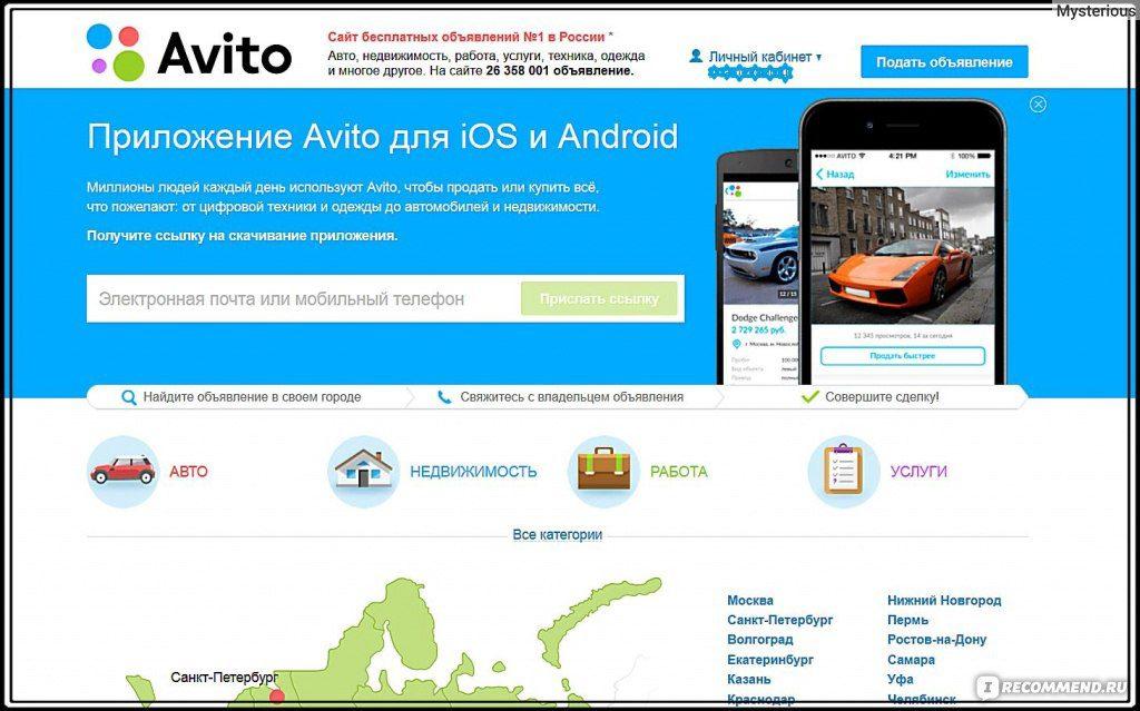 Кадровые изменения в Авито: российский онлайн-сервис объявлений продолжает развитие