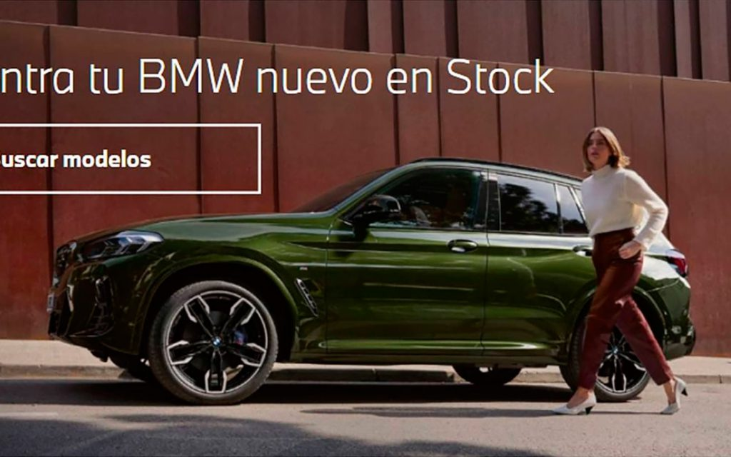 Появился первый снимок обновленного BMW X3