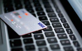 Минюст предложил автоматически списывать штрафы со счетов водителей