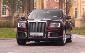 В Татарстане запустили серийное производство автомобилей Aurus