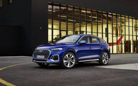 Кроссовер Audi Q5 Sportback вышел на российский рынок