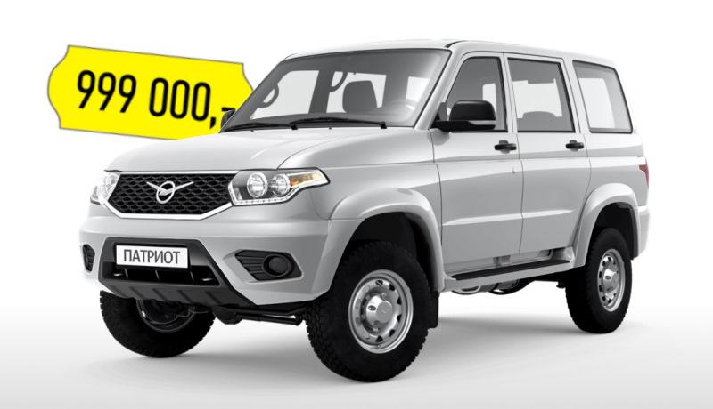 Базовый «УАЗ Патриот» теперь стоит миллион! Показываем новые цены