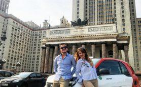Экскурсии с автомобилем по Москве