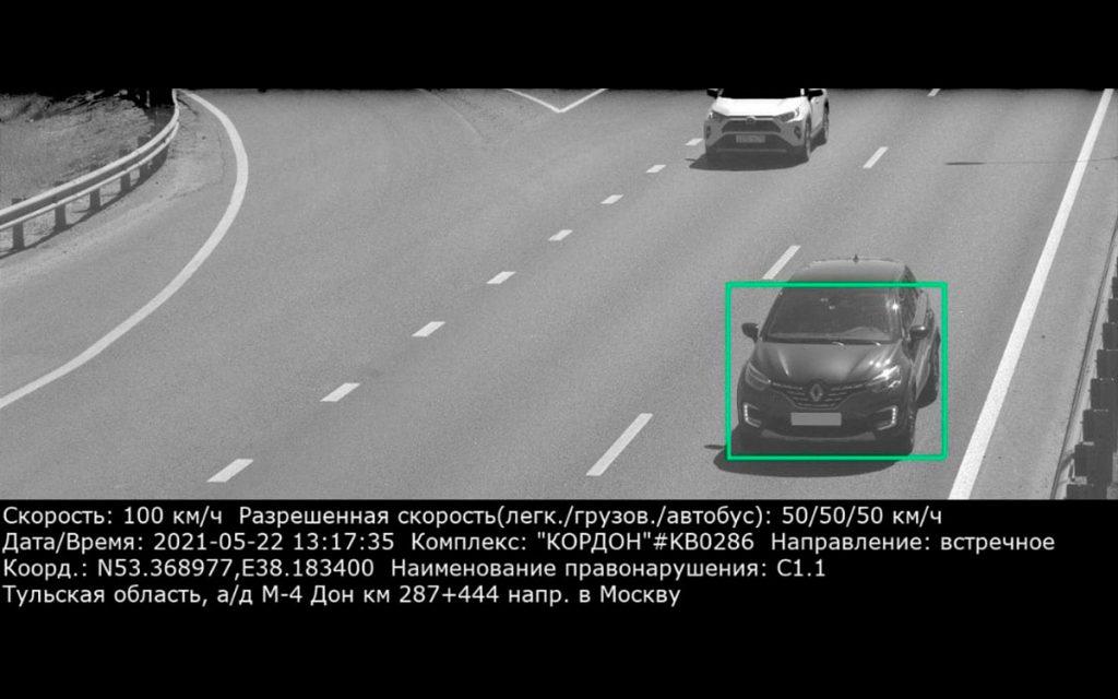 Водители пожаловались на камеру-ловушку в популярном месте
