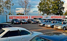 Подержанные автомобили ждут жесткие проверки: что изменится с 1 июля