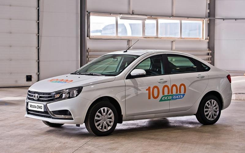 Битопливная Lada Vesta CNG разошлась 10-тысячным тиражом