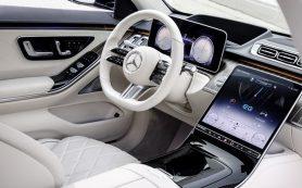 Линейку нового Mercedes-Benz S-Class пополнила версия подзаряжаемого гибрида