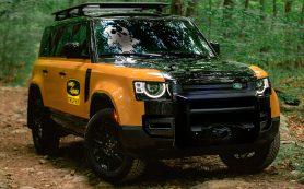 Новый Land Rover Defender получил версию для экспедиций