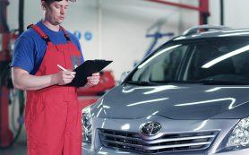 Проверено Toyota: компания запустила новую программу сертификации для автомобилей с пробегом