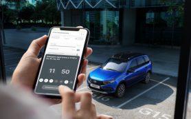 Начались массовые продажи автомобилей «Лада», которыми можно управлять со смартфона