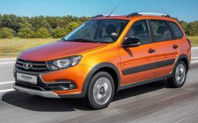 АвтоВАЗ вышел из отпуска, но не смог возобновить выпуск некоторых моделей