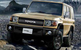 Toyota отметила юбилей Land Cruiser спецверсией 70-й модели